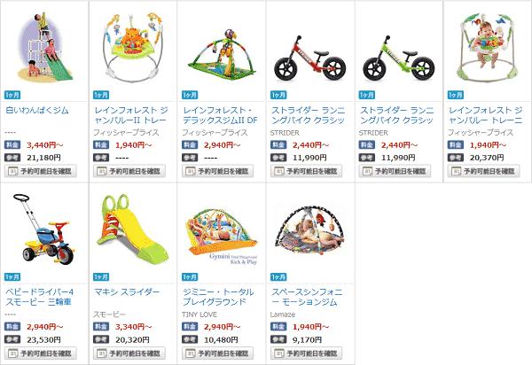 おすすめレンタルおもちゃサービス会社DMMいろいろレンタルの口コミ評価